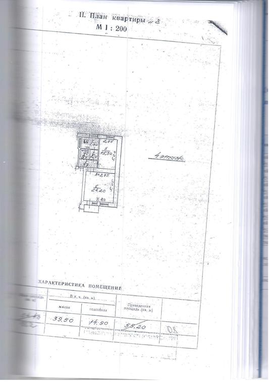 Двокімнатна квартира загальною площею 55,20 кв.м., що знаходиться за адресою: м. Донецьк, вул. Постишева, буд.109, кв.8