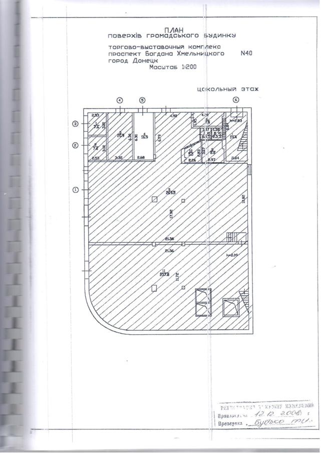 Приміщення РУ-06, кВ площею 16,9 кв.м. (трансформаторна підстанція) в цокольному поверсі торгівельно-виставкового комплексу, розташоване за адресою: м. Донецьк, проспект Богдана Хмельницького, буд. 40