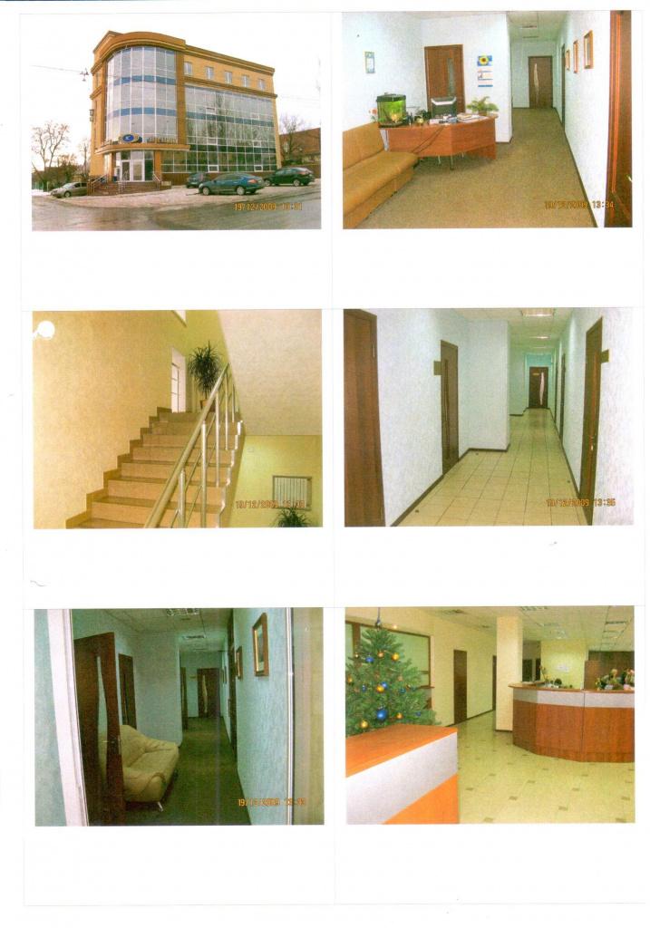 Офісна будівля літ.Б-4 загальною площею 870,40 кв.м., що знаходиться за адресою: м. Донецьк, проспект Богдана Хмельницького, 16.